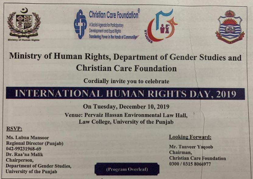 International Human Rights Day 2019