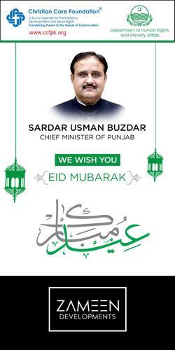 Interfaith social (Eid ul Fiter) 2019