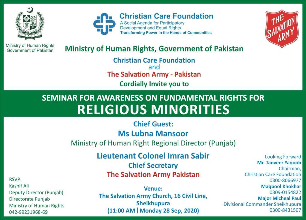 Fundamental Rights(Sheikhpura) 28 September 2020