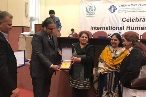 International Human Rights Day 2019 (Through coalition with Department of Human Rights and Minority Affairs – Government of Punjab)